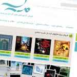 وبسایت فروش فایل های لایه باز ملی مذهبی | مدیسه